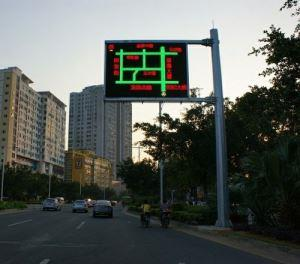 LED Variable Message Sign